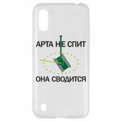 Чохол для Samsung A01/M01 ARTA does not sleep, it comes down