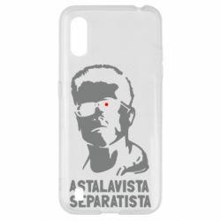Чехол для Samsung A01/M01 Astalavista Separatista