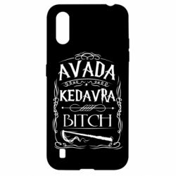 Чехол для Samsung A01/M01 Avada Kedavra Bitch