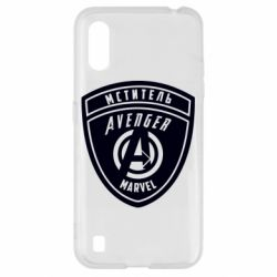Чохол для Samsung A01/M01 Avengers Marvel badge