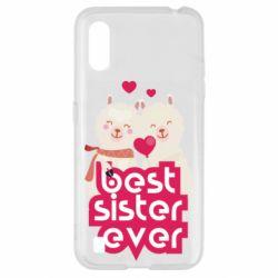 Чохол для Samsung A01/M01 Best sister ever