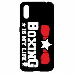 Чохол для Samsung A01/M01 Boxing is my life