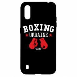Чехол для Samsung A01/M01 Boxing Ukraine