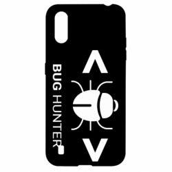 Чохол для Samsung A01/M01 Bug Hunter