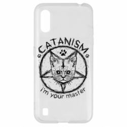 Чехол для Samsung A01/M01 CATANISM i am you master
