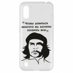 Чохол для Samsung A01/M01 Che Guevara