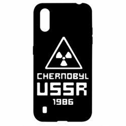 Чехол для Samsung A01/M01 Chernobyl USSR