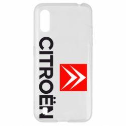 Чехол для Samsung A01/M01 CITROEN 2