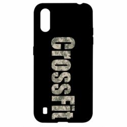 Чехол для Samsung A01/M01 CrossFit камуфляж