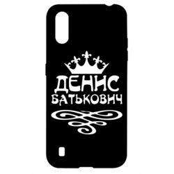 Чохол для Samsung A01/M01 Денис Батькович