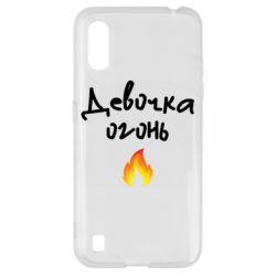 Чехол для Samsung A01/M01 Девочка огонь