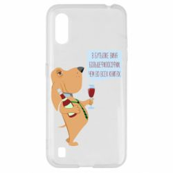Чохол для Samsung A01/M01 Dog with wine
