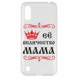 Чехол для Samsung A01/M01 Её величество Мама