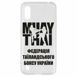 Чехол для Samsung A01/M01 Федерація таїландського боксу України