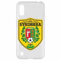 Чехол для Samsung A01/M01 ФК Буковина Черновцы