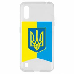 Чехол для Samsung A01/M01 Flag with the coat of arms of Ukraine
