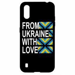 Чехол для Samsung A01/M01 From Ukraine with Love (вишиванка)