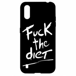 Чехол для Samsung A01/M01 Fuck the diet