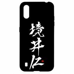 Чохол для Samsung A01/M01 Ghost Of Tsushima Hieroglyphs