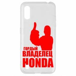 Чохол для Samsung A01/M01 Гордий власник HONDA
