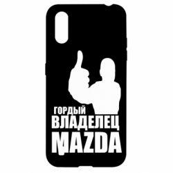 Чохол для Samsung A01/M01 Гордий власник MAZDA