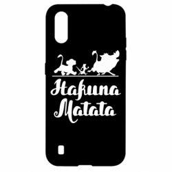Чохол для Samsung A01/M01 Hakuna Matata
