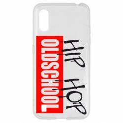 Чохол для Samsung A01/M01 Hip Hop oldschool