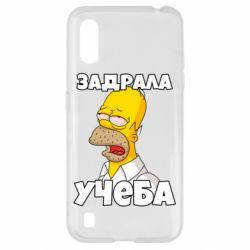 Чохол для Samsung A01/M01 Homer is tired of studying