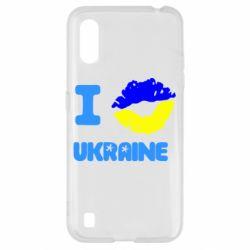 Чохол для Samsung A01/M01 I kiss Ukraine