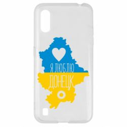 Чехол для Samsung A01/M01 I love Donetsk, Ukraine