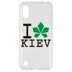 Чохол для Samsung A01/M01 I love Kiev - з листком