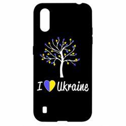 Чехол для Samsung A01/M01 I love Ukraine дерево
