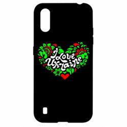 Чохол для Samsung A01/M01 I love Ukraine heart