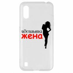 Чехол для Samsung A01/M01 Идеальная жена