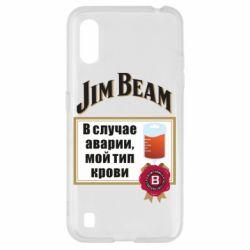 Чохол для Samsung A01/M01 Jim beam accident