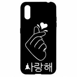 Чохол для Samsung A01/M01 K-pop