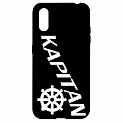 Чохол для Samsung A01/M01 KAPITAN