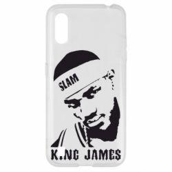 Чехол для Samsung A01/M01 King James