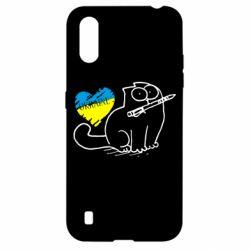 Чехол для Samsung A01/M01 Кіт-патріот