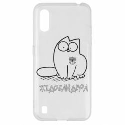 Чохол для Samsung A01/M01 Кіт-жідобандера