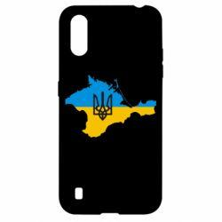 Чохол для Samsung A01/M01 Крим це Україна