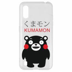 Чохол для Samsung A01/M01 Kumamon
