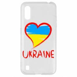 Чохол для Samsung A01/M01 Love Ukraine