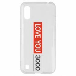 Чехол для Samsung A01/M01 Love you 3000