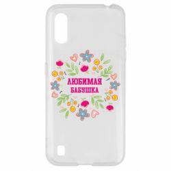 Чохол для Samsung A01/M01 Улюблена бабуся і красиві квіточки