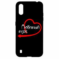 Чехол для Samsung A01/M01 Любимый муж