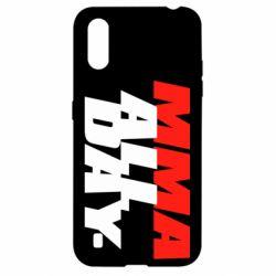 Чехол для Samsung A01/M01 MMA All day