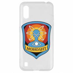 Чохол для Samsung A01/M01 Monolith