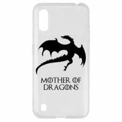 Чехол для Samsung A01/M01 Mother of dragons 1