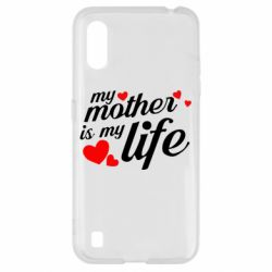 Чохол для Samsung A01/M01 Моя мати -  моє життя
